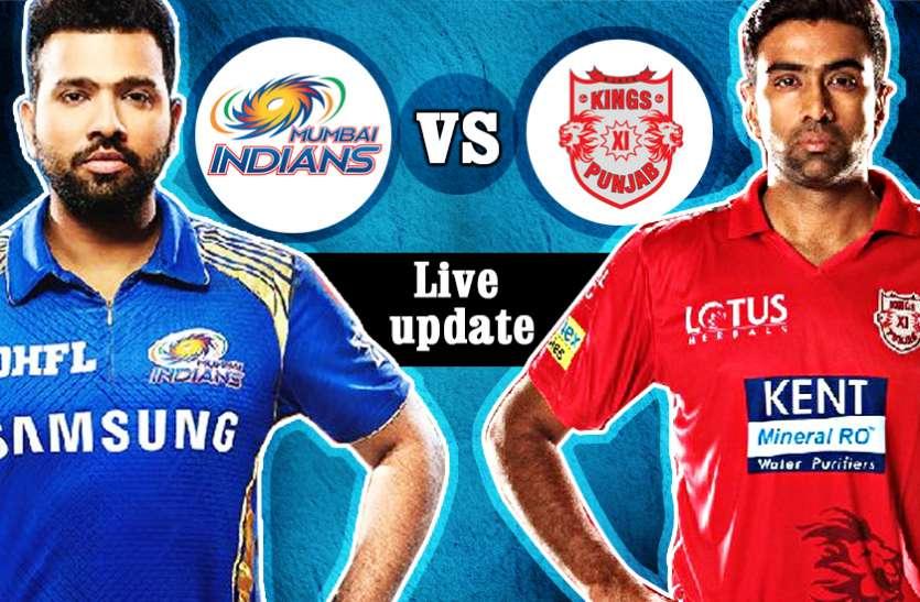 LIVE MIvKXIP: फिंच और राहुल ने पंजाब को संभाला, 600+ रन बनाने वाले बल्लेबाज बने लोकेश