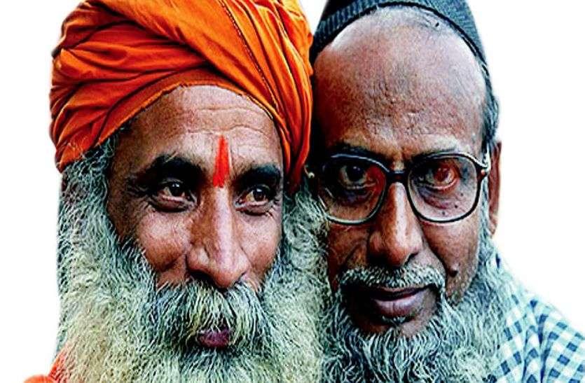 30 साल बाद आया ऐसा मौका, एक साथ होगी मंदिर में पूजा और मस्जिद में इबादत