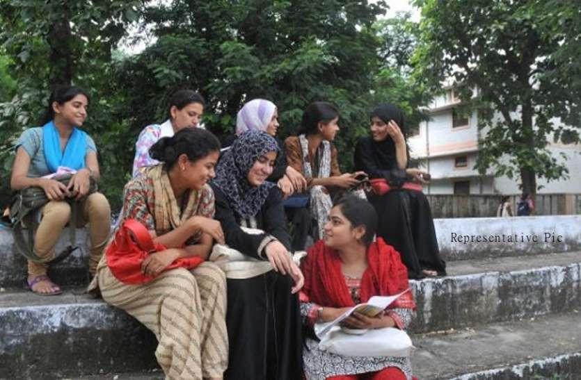 बिहार : छात्रावासी अल्पसंख्यक छात्रों को हर माह मिलेंगे 1000 रुपए