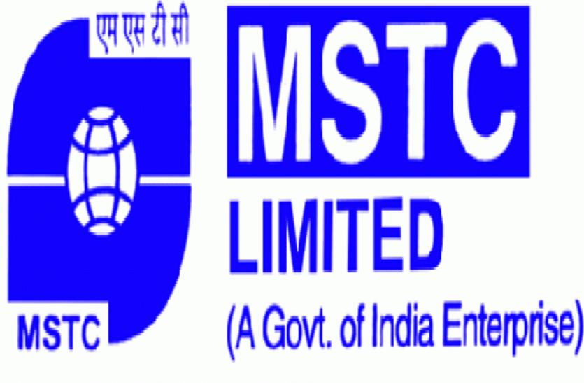 MSTC recruitment 2018 - असिस्टेंट मैनेजर, मैनेजमेंट ट्रेनी के 34 पदों पर भर्ती, करें आवेदन