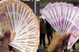 नोटबंदी के बाद अब आया नया संकट, 200 और 2000 की नोटों ने फिर बैंकों में लगवाई लाइन