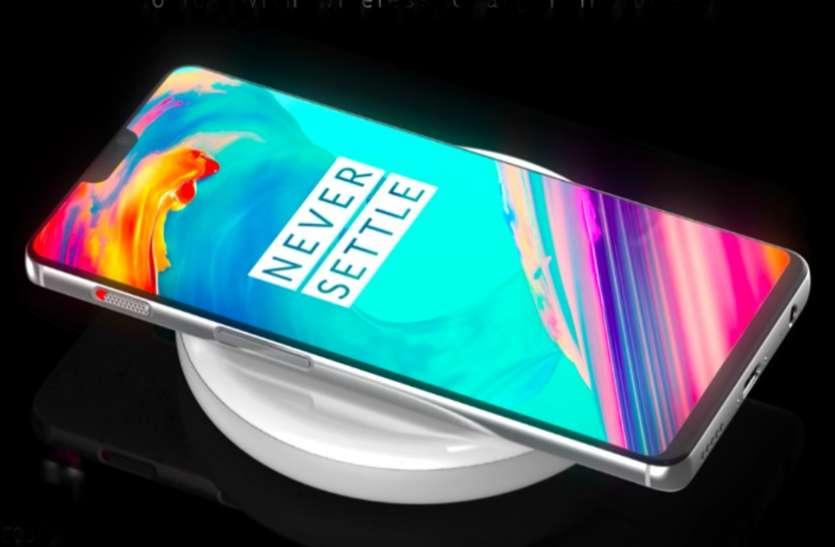 OnePlus 6 लंदन में लॉन्च, 8GB रैम के साथ मिल रहें ये बेहतरीन फीचर