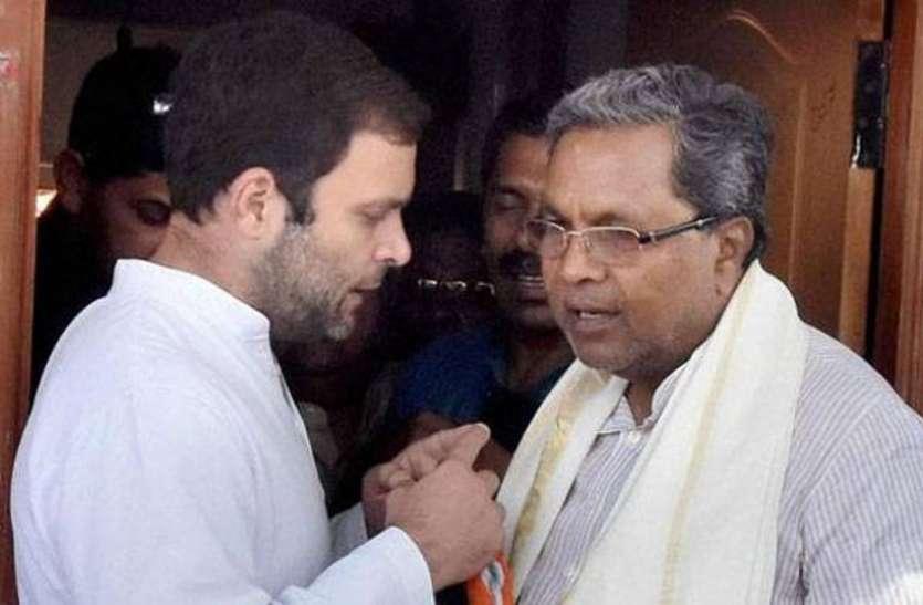 कर्नाटक चुनाव: राज्यपाल ने भाजपा को दिया सरकार बनाने का मौका, तो कांग्रेस उठा सकती है यह बड़ा कदम