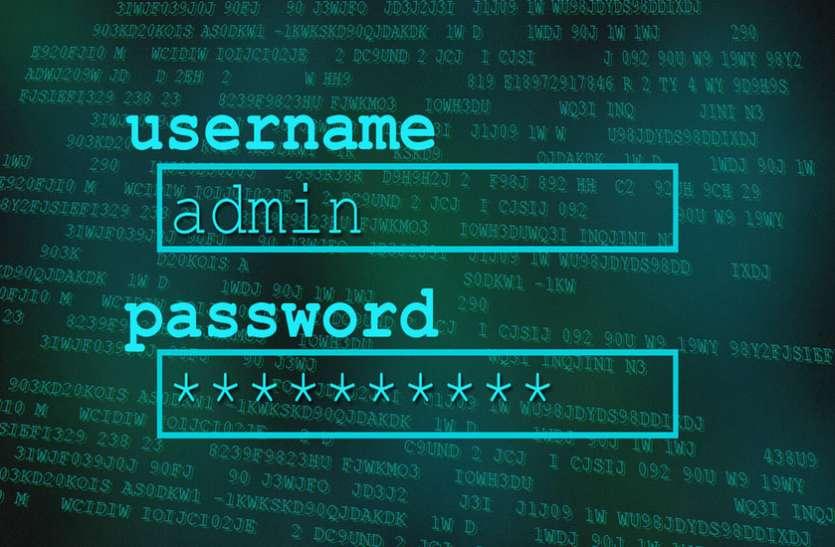 Password बनाने के 5 जबरदस्त तरीके, नहीं कर पाएगा कोई  Smartphone हैक