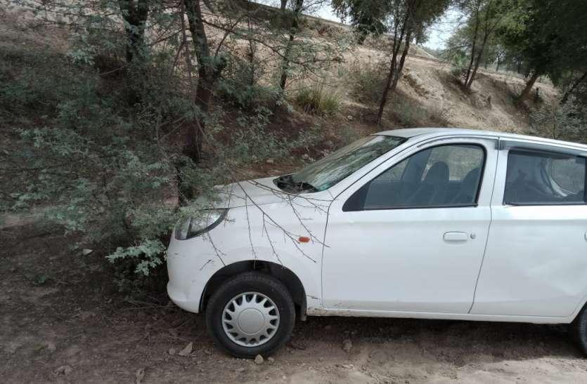 चलती कार में हुआ कुछ ऐसा की हो गई अध्यापक की मौत