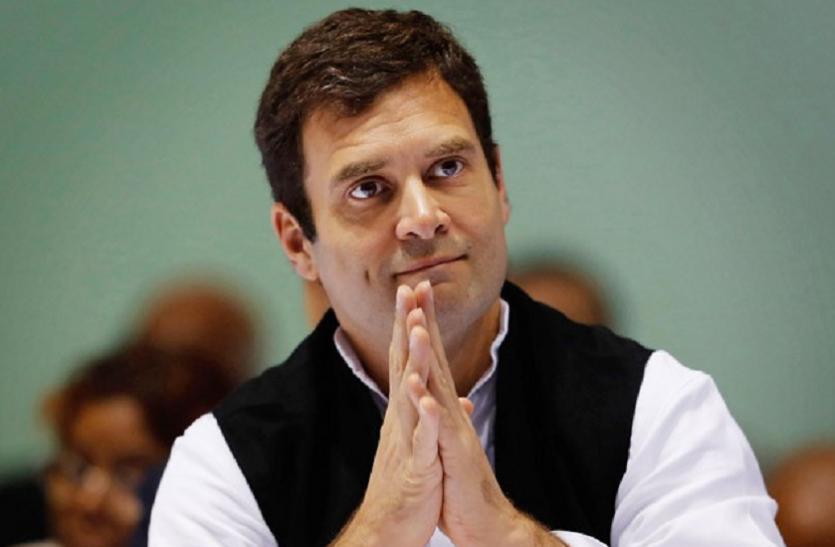 जब कर्नाटक का रिजल्ट आते ही राहुल गांधी ने वोटर्स को बोला थैंक यू