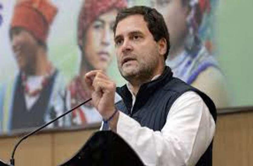 कर्नाटक में हार और राहुल गांधी पर कांग्रेस नेता का बड़ा बयान