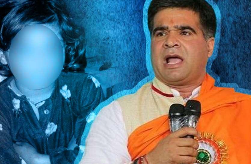 कठुआ गैंगरेप पर बोले कश्मीर बीजेपी अध्यक्ष, बच्ची के दोषियों को मिलेगा सजा