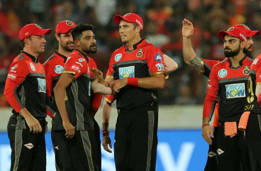 IPL 2018: कोहली एंड कंपनी के सामने 'विराट' चुनौती, पार पाने के लिए करना होगा खास