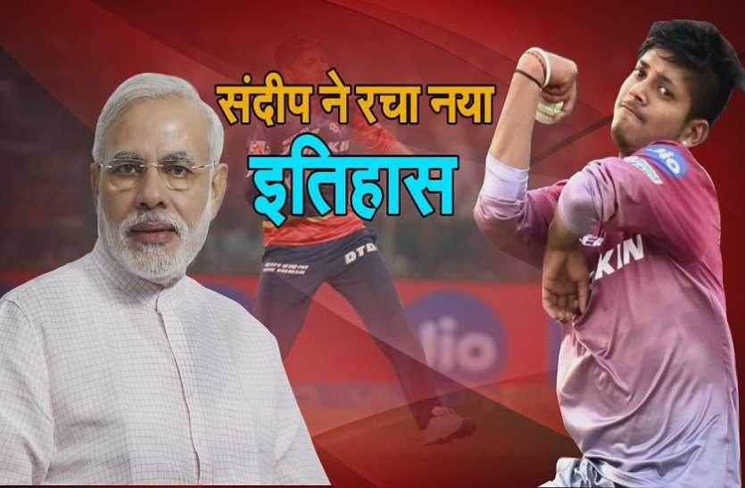 PM मोदी ने की थी जिस क्रिकेटर की तारीफ, वो अपने देश से पहले विश्व एकादश की टीम से खेलेगा