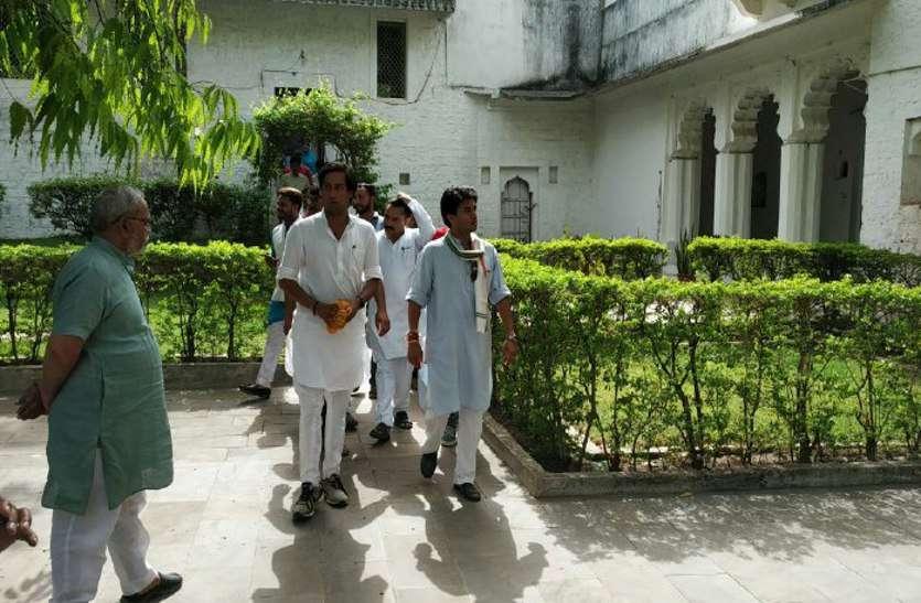 scindia at raghogarh