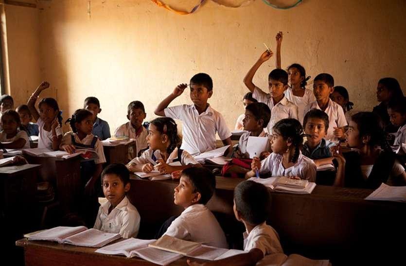 बच्चों में देश भक्ति की भावना जगाने सरकार ने लिया बड़ा निर्णय, नए सत्र से शुरू होगा ये नियम