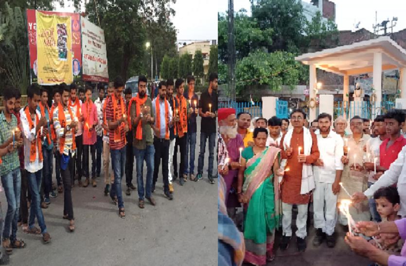 Varanasi Tragedy- काशी के युवाओं ने दिखाई संवेदनशीलता, घटना के विरोध में निकाला कैंडिल मार्च, दी श्रद्धांजलि