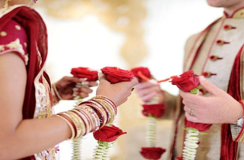 महिला आयोग में शादी है...आप आ रहे है या नहीं ?