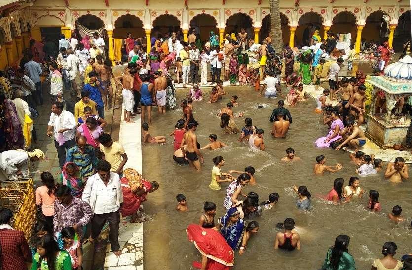 बड़पूजनी अमावस्या पर्व पर बड़ी संख्या में श्रद्धालुओं ने सीताबाड़ी के पवित्र कुंडों में डुबकी लगाई