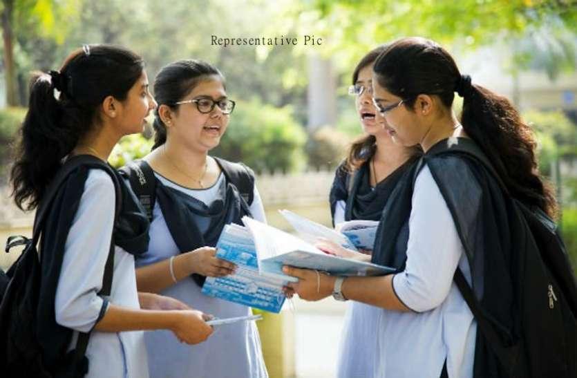 तमिलनाडु 12वीं बोर्ड के नतीजे घोषित, लड़कियों ने फिर मारी बाजी
