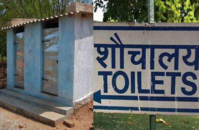 मोदी सरकार ने बना दिए इतने शौचालय कि जानकर आप भी हो जाएंगे हैरान