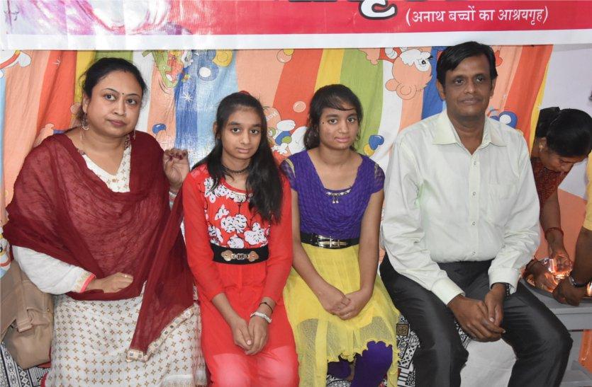 जुड़वां बहनों को फिर से मिले माता-पिता, अब जाएंगी कोलकाता