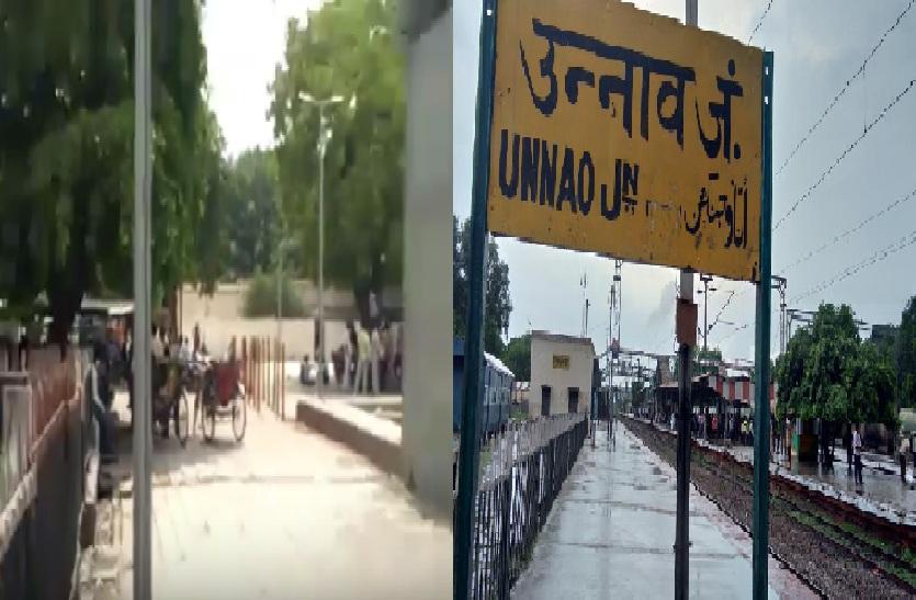 भारतीय रेलवे ने उन्नाव जंक्शन को मॉडल स्टेशन बनाने का दो बार दिया बजट, नहीं हुआ कोई कार्य