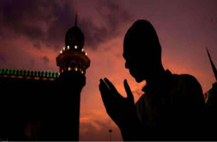 रमजान की तैयारियां तेज, कमेटी का हुआ गठन