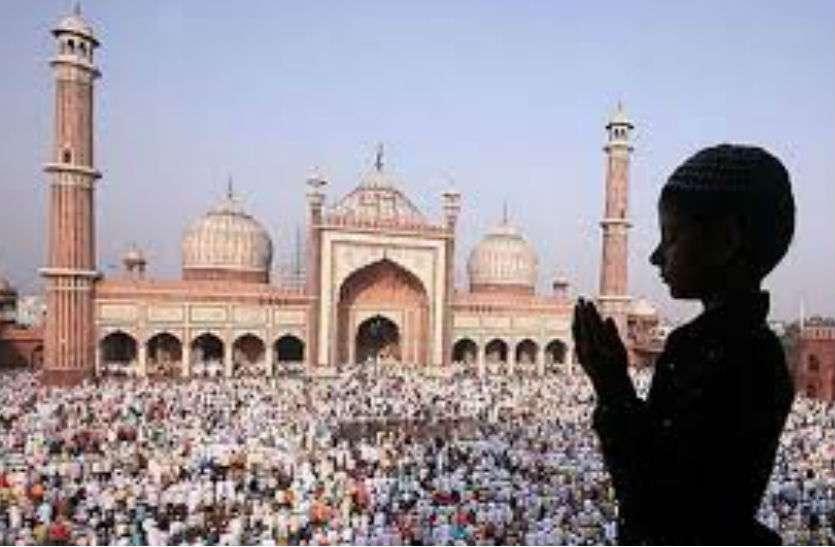 Ramadan 2018 : जानिए कब से शुरू होंगे रमजान, मुस्लिम आखिर क्यों करते हैं इस महीने का बेसब्री से इंतजार?