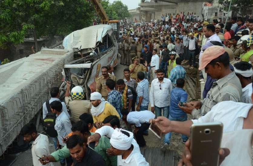 पीएम मोदी के संसदीय क्षेत्र का पुल कल्याण सिंह के गृह जिले के शख्स को भी लील गया