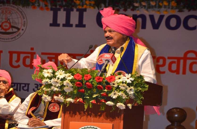 KTU दीक्षांत समारोह में बोले उपराष्ट्रपति - हिंदी के बिना हिंदुस्तान में आगे बढ़ना मुश्किल
