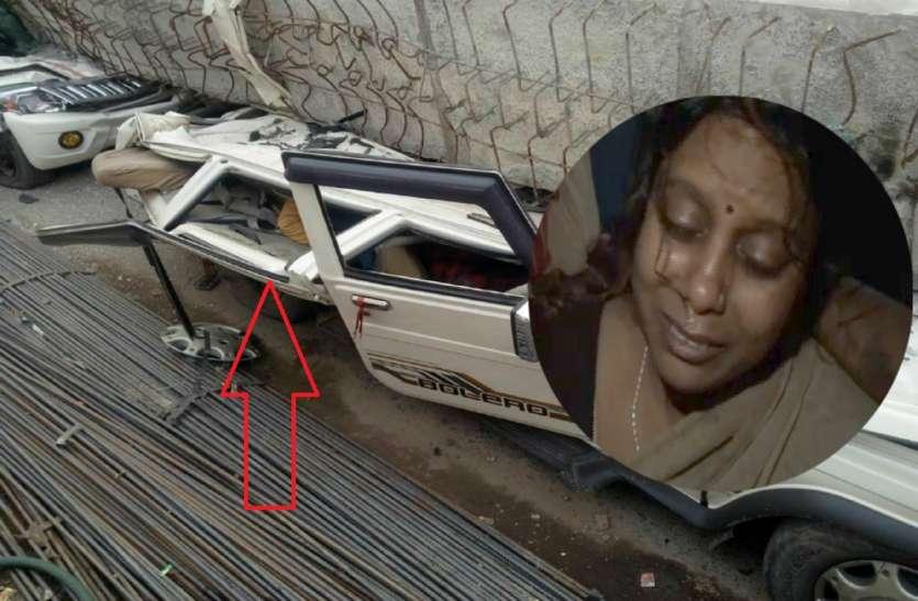 फ्लाई ओवर हादसा: मरने से ठीक पहले संजय ने पत्नी से फोन पर कही थी कुछ ऐसी बात, सुनकर रो देंगे