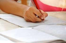 कश्मीर में सामान्य शिक्षक लिखित परीक्षा टली, 27 मई को होगी