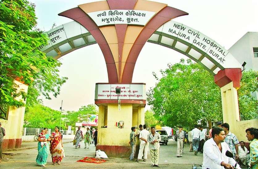 सूरत मेडिकल कॉलेज में 100 सीटें बढ़ीं