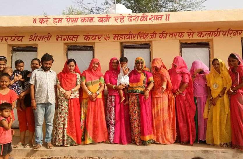 दांतिया सरपंच ने मंदिर प्रतिष्ठा से पूर्व निजी खर्च से बनवाए 10 शौचालय