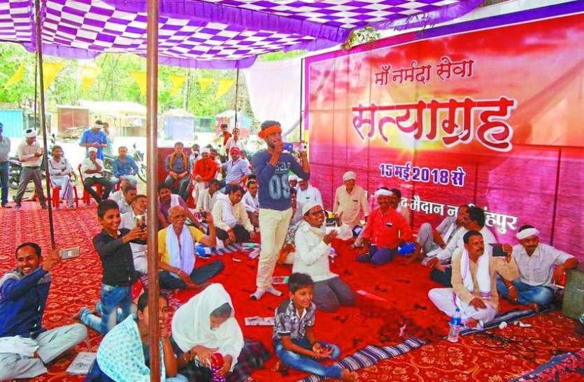 narmada : अन्नदाताओं की हालत और नर्मदा का बिगड़ रहा स्वरूप