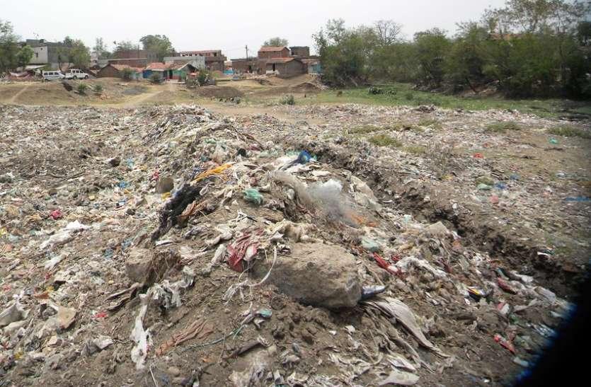 कचरा डम्प करने नहीं मिली सरकारी भूमि
