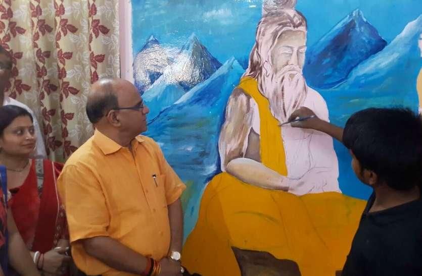 रामनगरी की दीवारों पर दिखेगी गुरुकुल शिक्षा पद्धति की झलक शुरू हुई ख़ास मुहीम