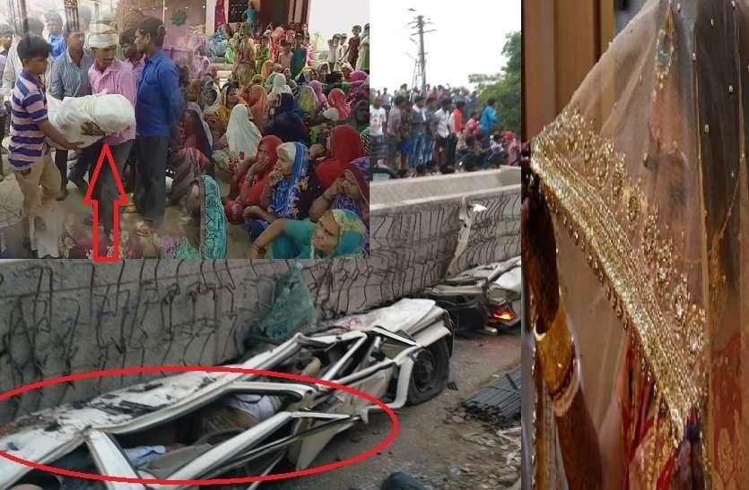 फ्लाई ओवर हादसा: अपनी शादी के लिए गाड़ी चलाकर एक-एक पैसे जोड़ रहा था अरुण, होने वाली दुल्हन को मिली उसके मौत की खबर तो...