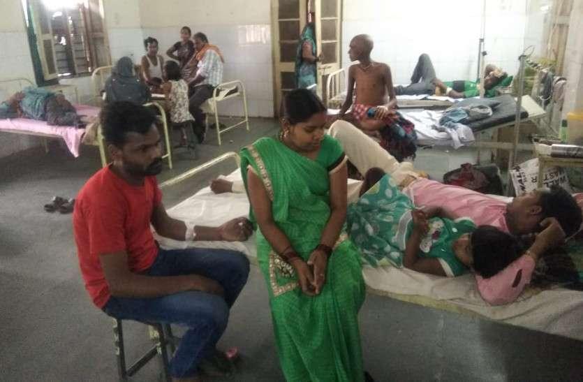 जिला अस्पताल में बढऩे लगी मरीजों की भीड़, दूषित पानी पीकर हो रहे बीमार, मौसम का भी पड़ रहा असर