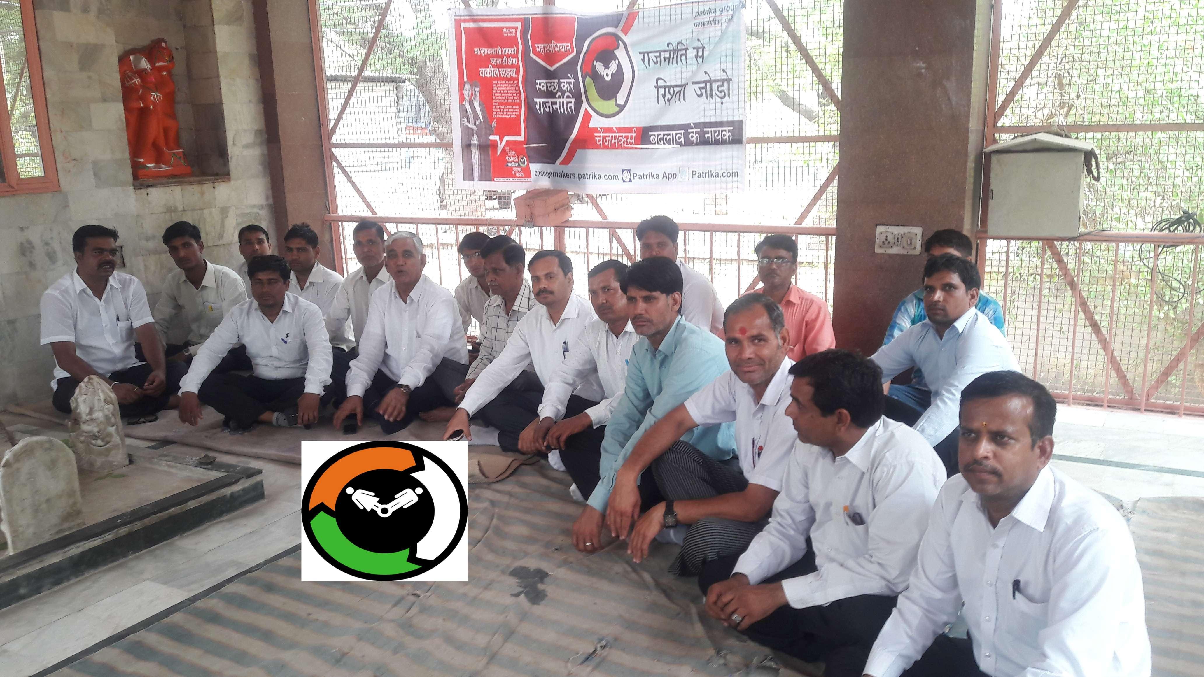 Changemaker campaign in jaipur