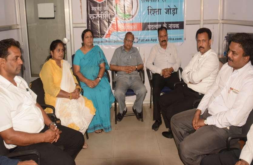#PatrikaChangeMakers:  राजनीति को स्वच्छ बनाने अधिवक्ताओं ने दी अपनी राय, लोगों को प्रेरित करने लिया संकल्प
