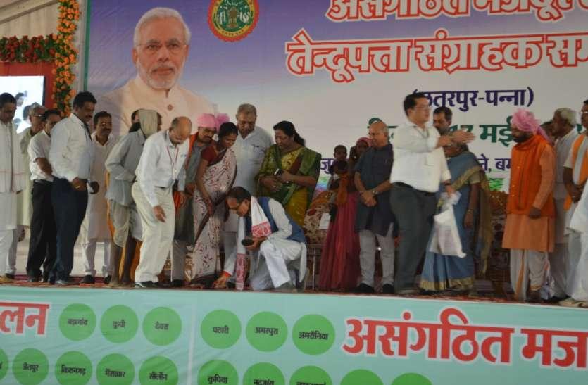 2023 तक प्रदेश के हर गरीब को पक्का मकान बनाकर देंगे : मुख्यमंत्री