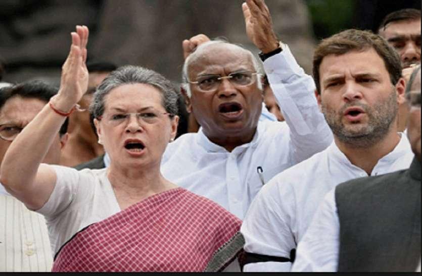 कर्नाटक के सियासी 'नाटक' पर कांग्रेस हुई आक्रमक, शुक्रवार को मनाएगी लोकतंत्र बचाओ दिवस
