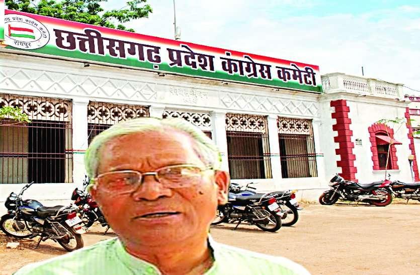 अरविंद नेताम की 6 साल बाद कांग्रेस में वापसी, राहुल गांधी के सामने PL पुनिया ने की घोषणा
