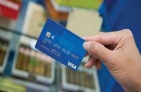 ये बैंक दे रहा फ्री में क्रेडिट कार्ड, जानिए क्या करना होगा