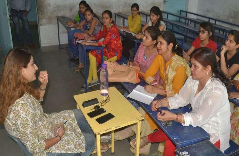 PIE : युवतियों ने सीखा, कैसे निखारें सौन्दर्य , त्वचा का रखे ध्यान