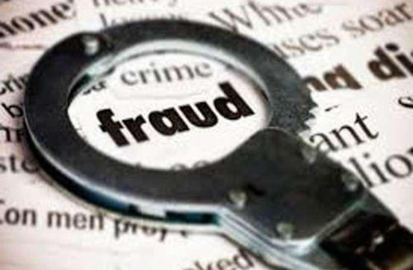 कंपनी पर कर्मचारियों  का  ४७ लाख का पीएफ हड़पने का आरोप