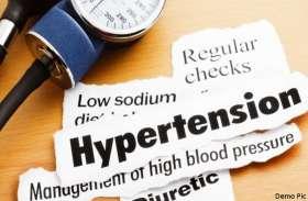 World Hypertension Day Special : उच्च रक्तचाप के लिए जीवनशैली जिम्मेदार, जानें क्या है लक्षण और कैसे करें उपचार