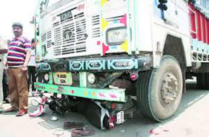 दर्दनाक हादसा: तेज रफ्तार ट्रक ने दो युवकों को रौंदा, आक्रोशित लोगों ने किया ये