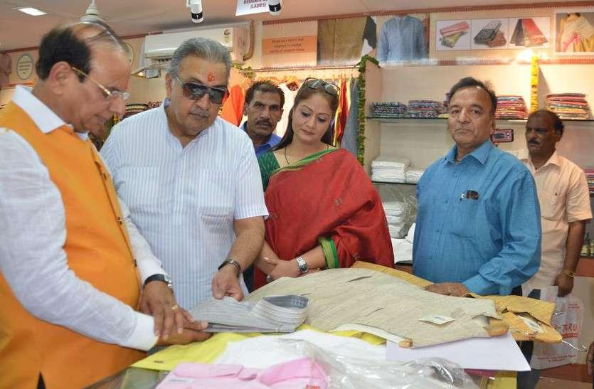 खादी प्लाजा जोधपुर में शुरू
