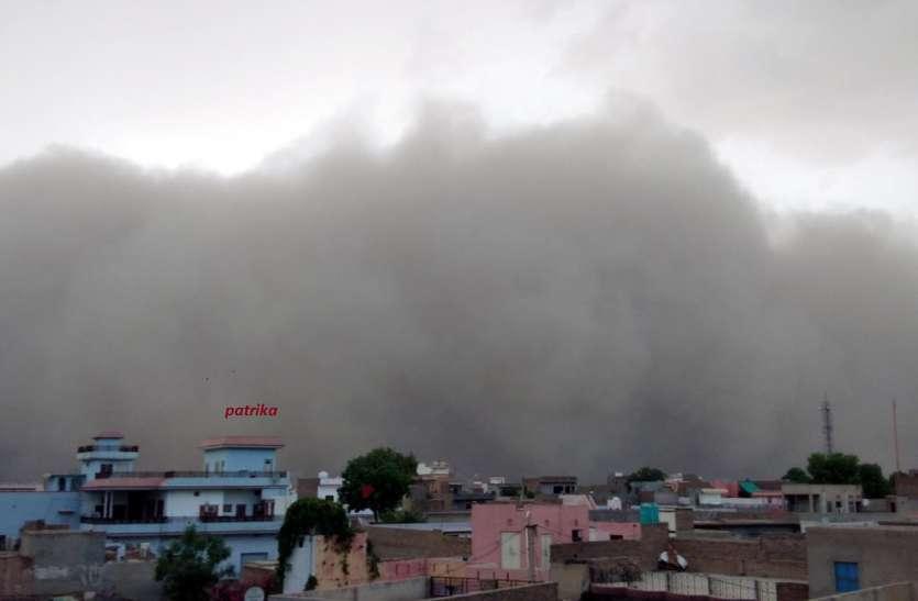 तेज आंधी से लोगों में बढ़ी तूफान की आशंका, कुछ ही देर में साफ हुआ मौसम