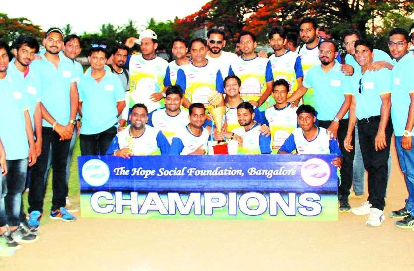 बेमाली ब्लास्टर्स ने जीता मेवाड़ गौरव कप