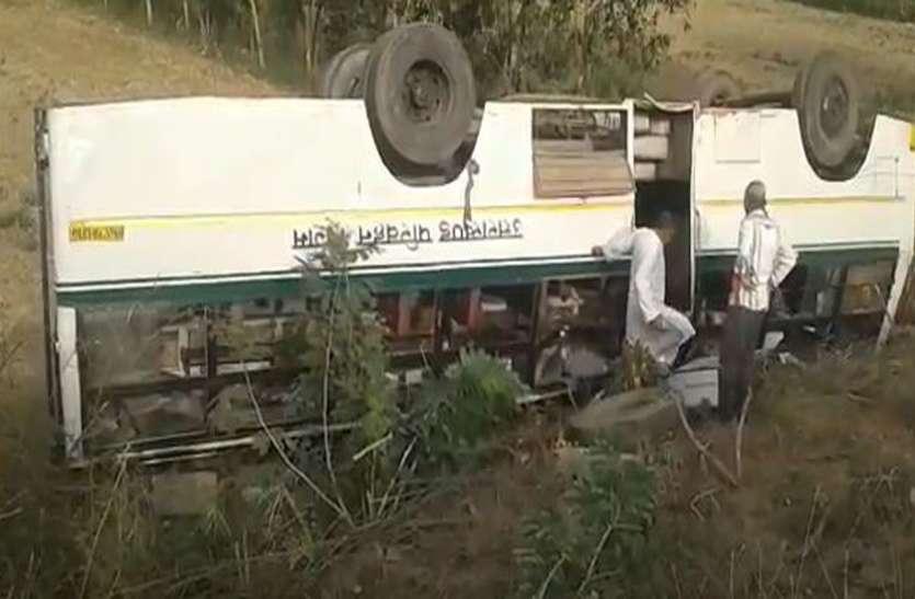 काशीपुर से देहरादून जा रही बस खाई में गिरी, 18 लोग घायल